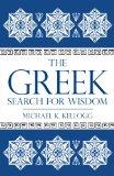 Greek Search for Wisdom