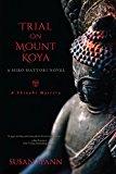 Trial on Mount Koya: A Hiro Hattori Novel (A Shinobi Mystery)