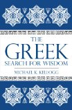 Greek Search for Wisdom